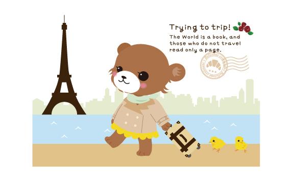 クマ in パリ